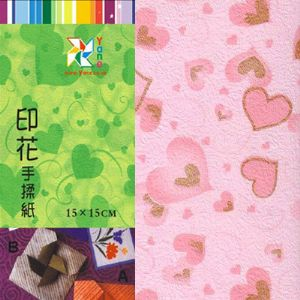 Patterns Shoyu Paper - pink heart, 6 inch (15 cm) square, 15 sheets, (YHZ041)